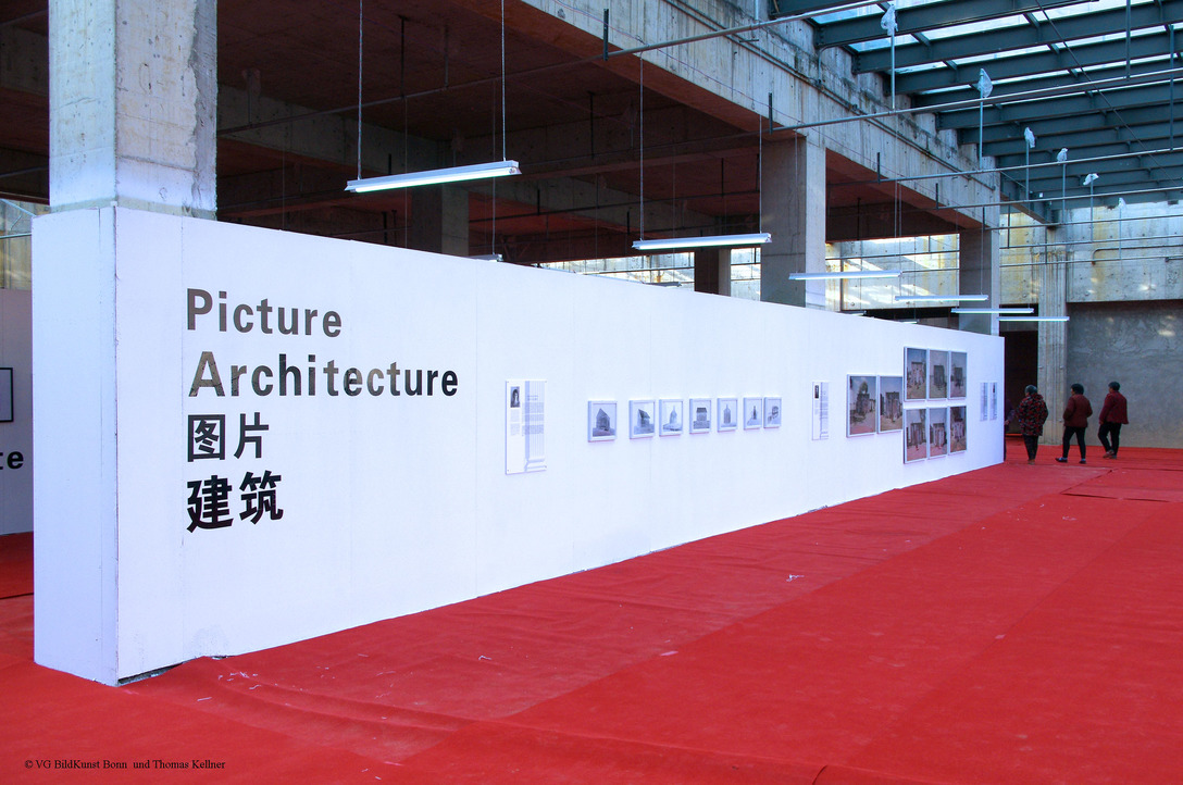 "Installation of the exhibition ""Image Architecture"", Hefei, Peoples Republic of China, 2018"