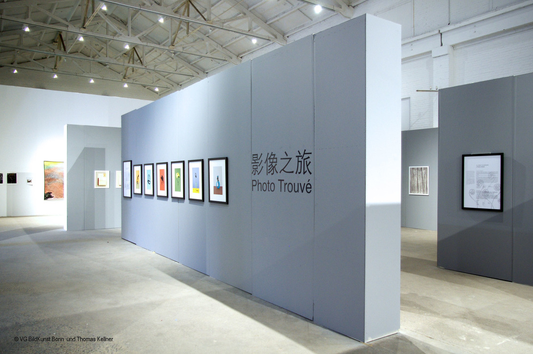 "Installation of the exhibition ""Photo Trouvée"" at Pingyao International Photography Festival, Pingyao, Shanxi, Peoples Republic of China"