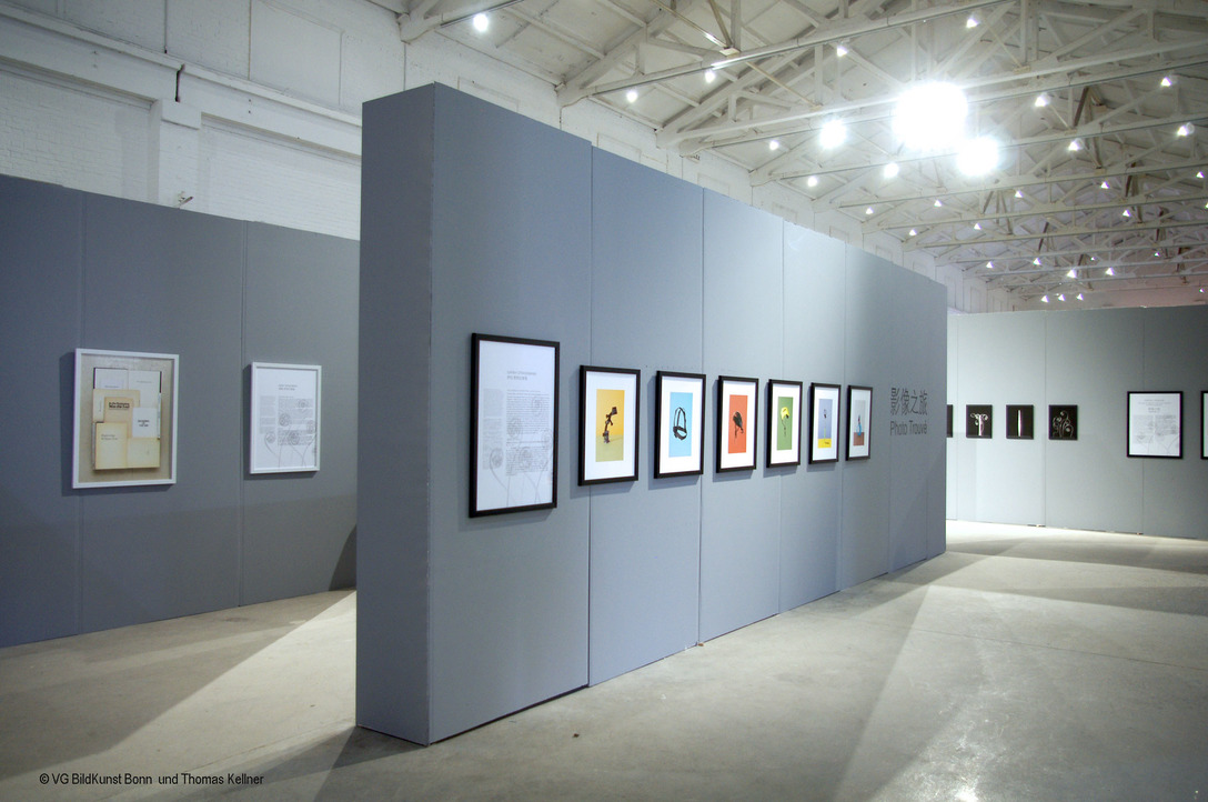 "Installation of the exhibition ""Photo Trouvée"" at the Pingyao International Photography Festival, Pingyao, Shanxi, Peoples Republic of China"